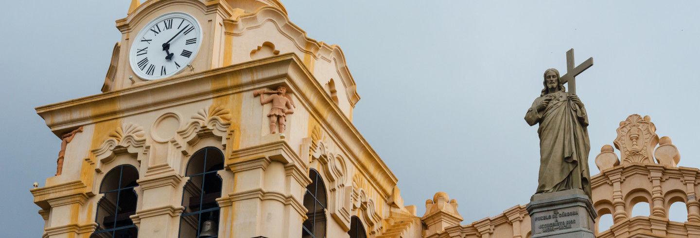Guided Tour of Cordoba