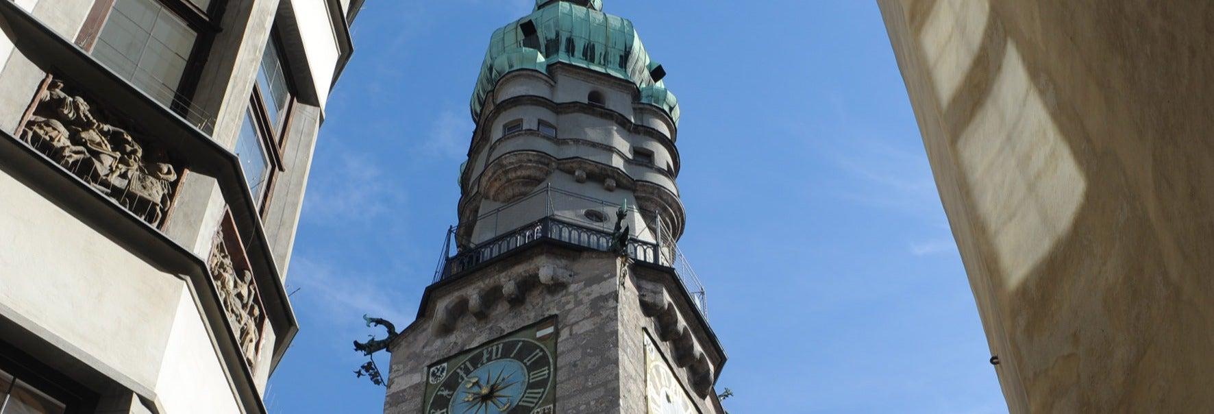 Entrada a la Torre de la Ciudad