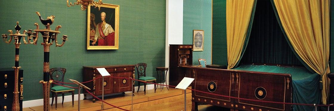 Musée des meubles impériaux