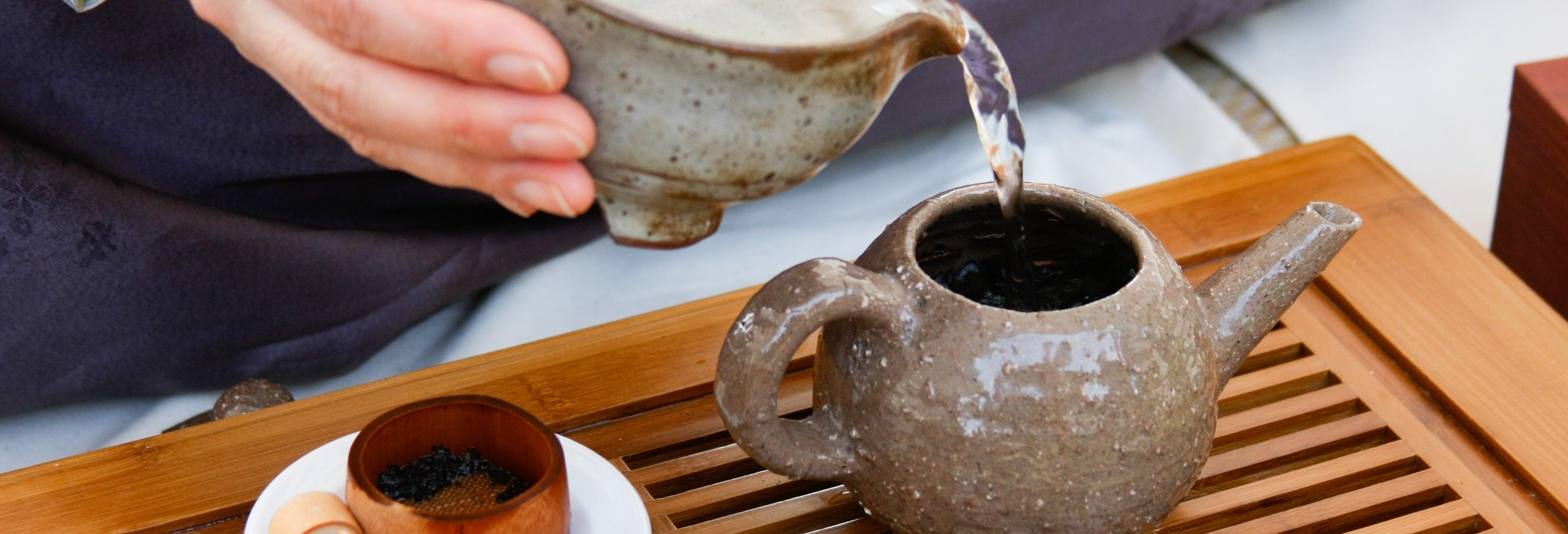Ceremonia china del té