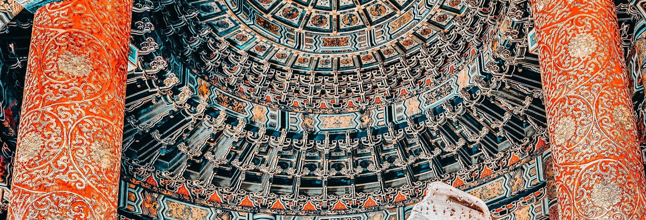 Templo del Cielo y Palacio de Verano