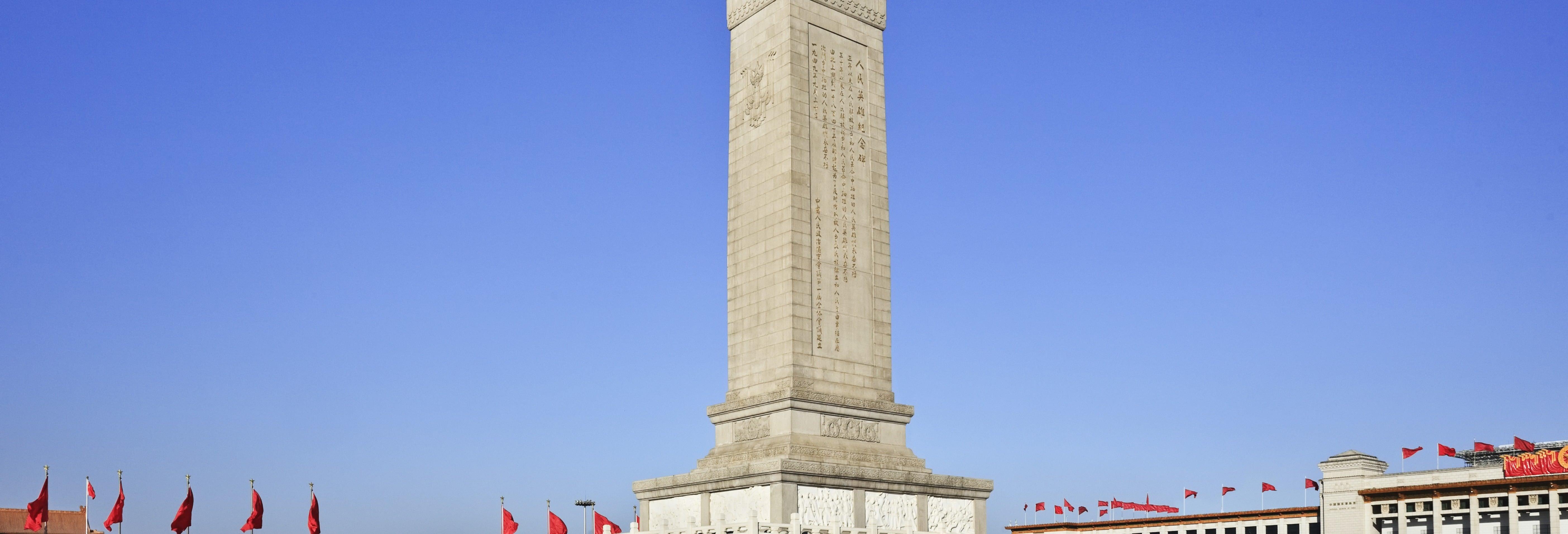 Tian'anmen, Cidade Proibida e hutongs