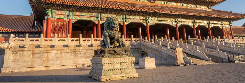Forbidden City Guided Tour