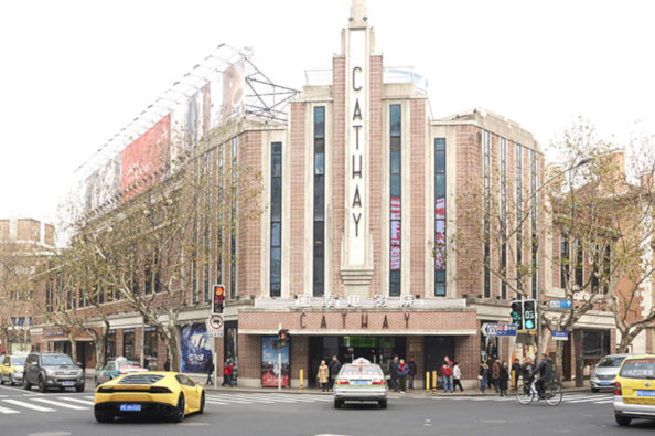 Cathay Theatre, in Middle Huaihai Road