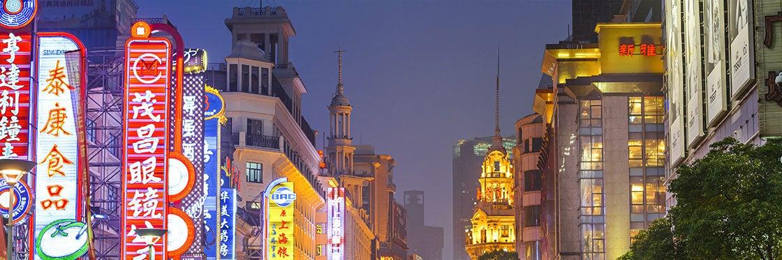 Shopping à Shanghai