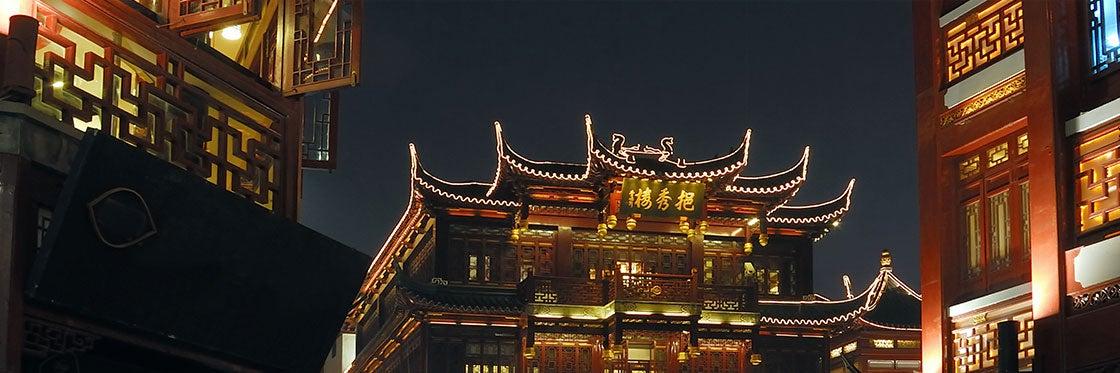 Conseils pour voyager à Shanghai