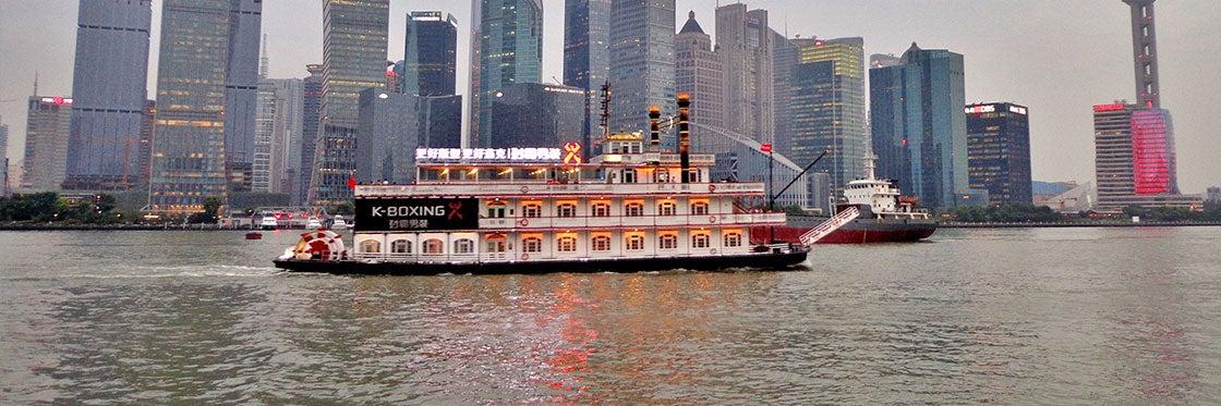 Ferry à Shanghai