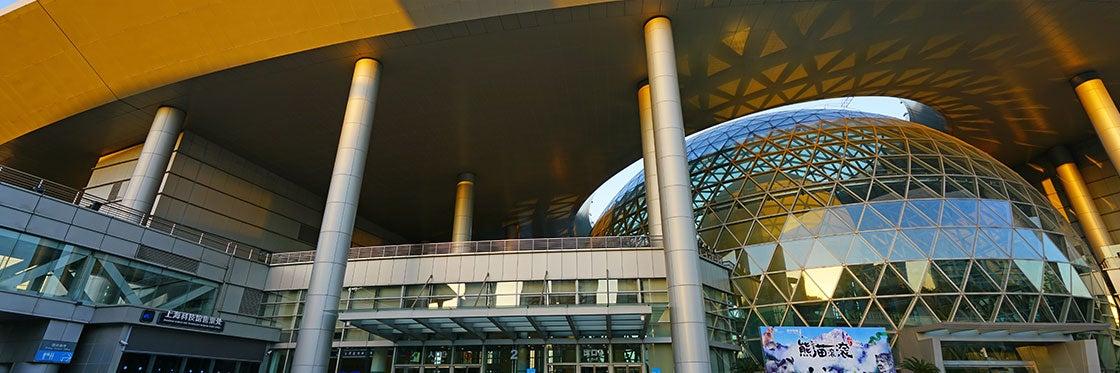 Musée des Sciences et de la Technologie de Shanghai