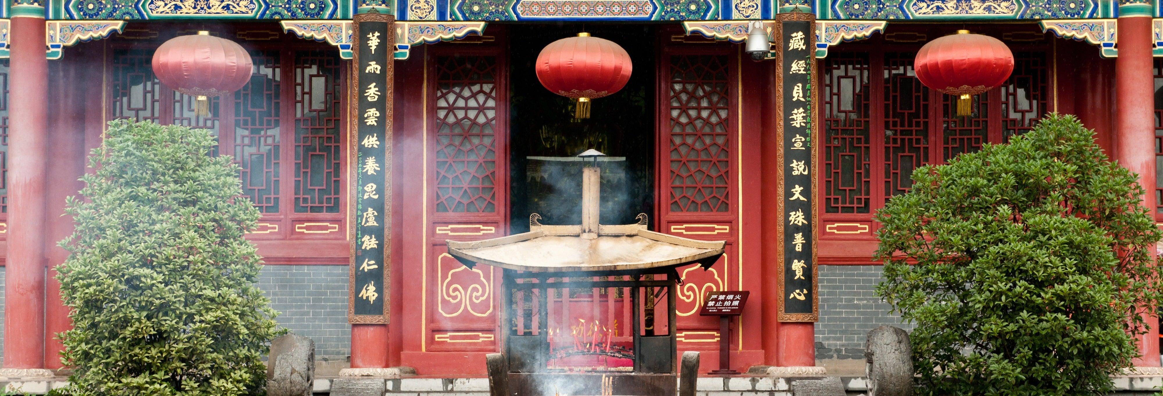 Excursión privada al Templo Famen y aldea Yuanjiacun