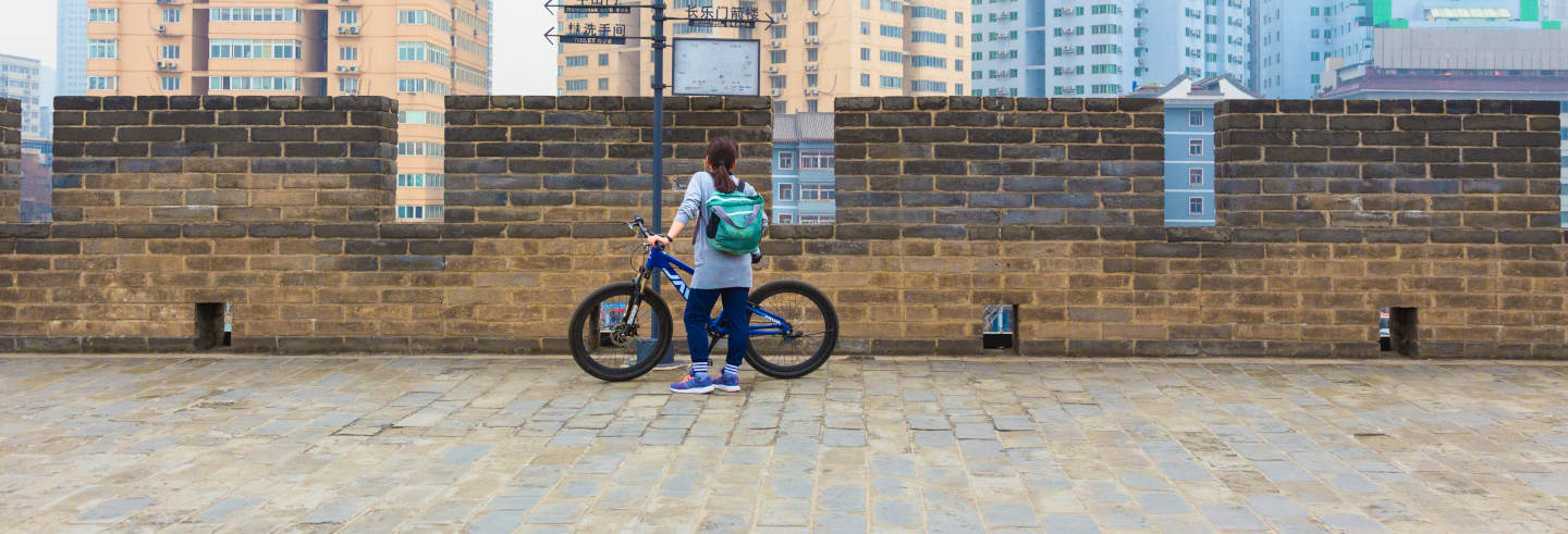 Tour en bicicleta por la muralla de Xián