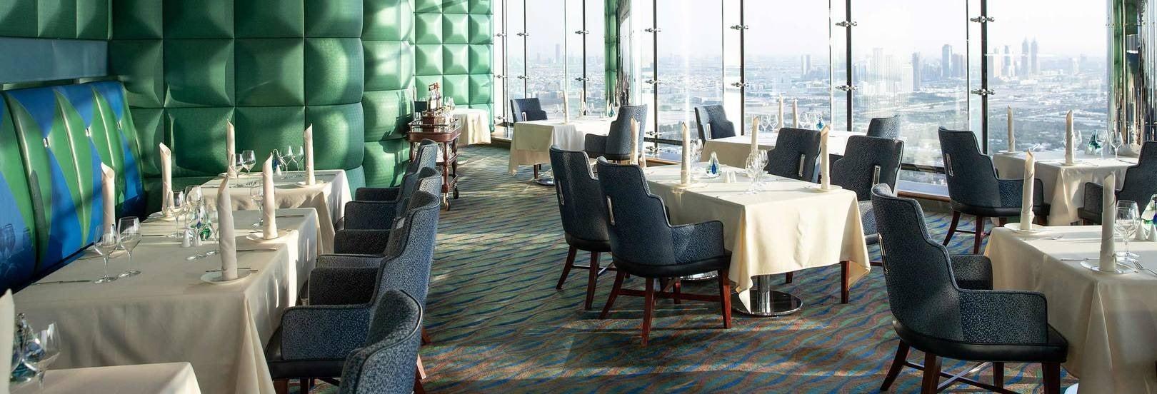 Déjeuner à l'hôtel 5 étoiles Burj Al Arab