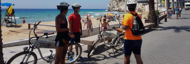 Tour en bicicleta eléctrica por la Sierra Helada