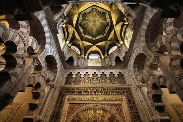 The mihrab of the Great Mosque of Cordoba