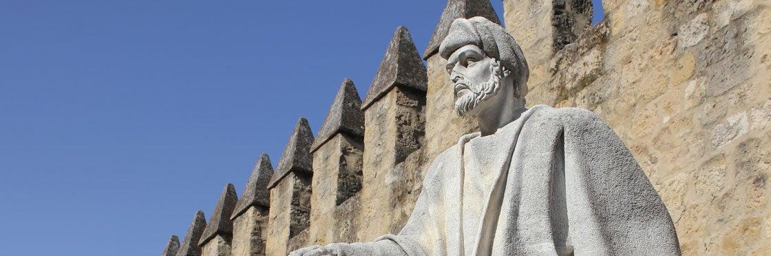 Monumentos y atracciones turísticas de Córdoba