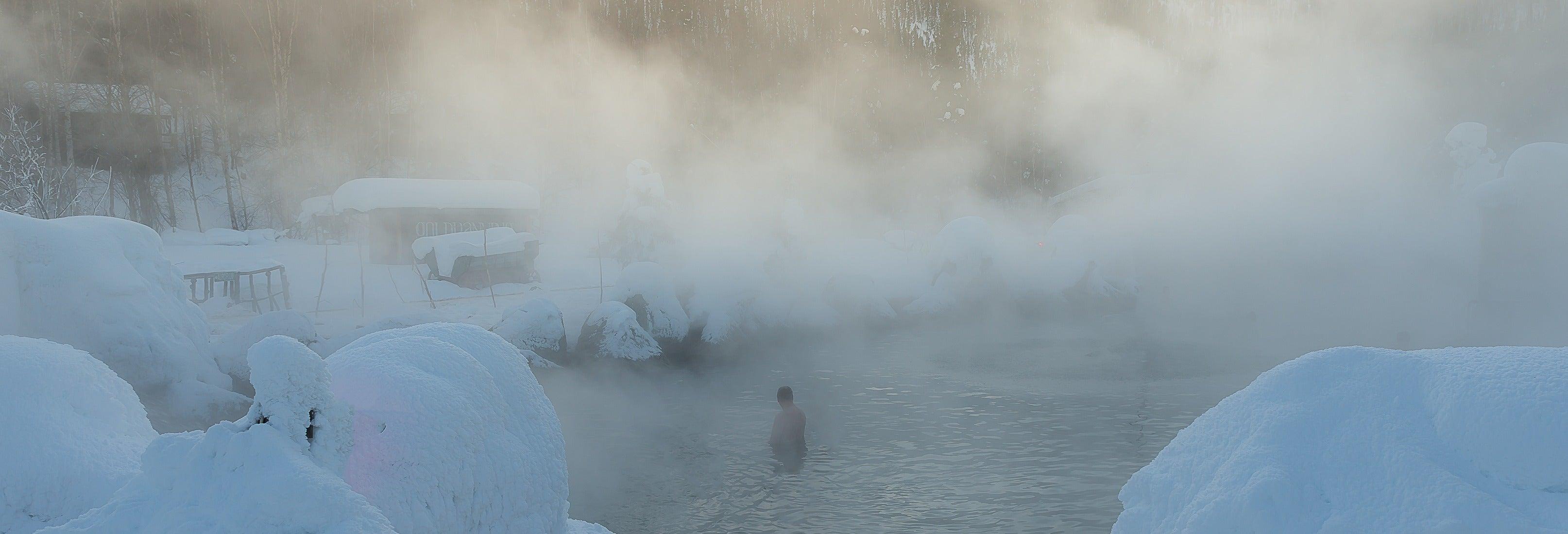 Chena Hot Springs Tour