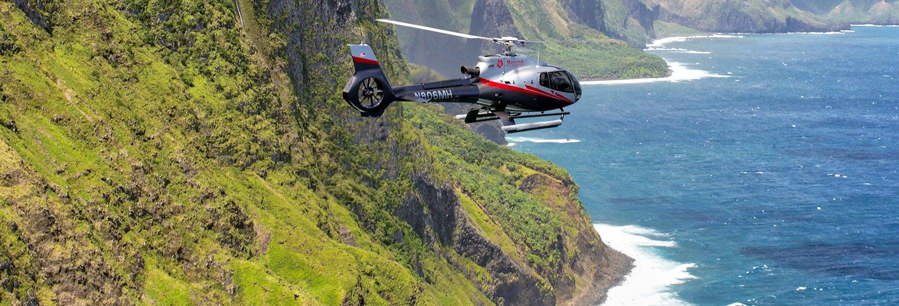 Paseo en helicóptero por la selva tropical de Hana