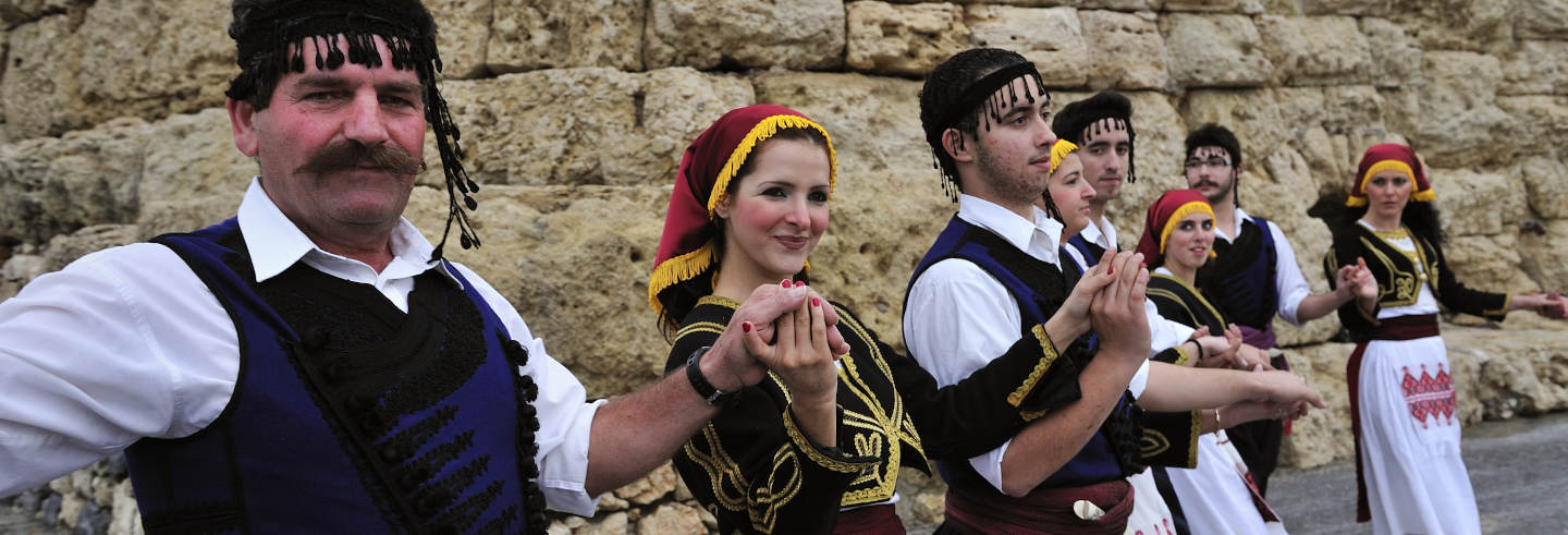 Traditional Greek Dance at Dora Stratou Theatre
