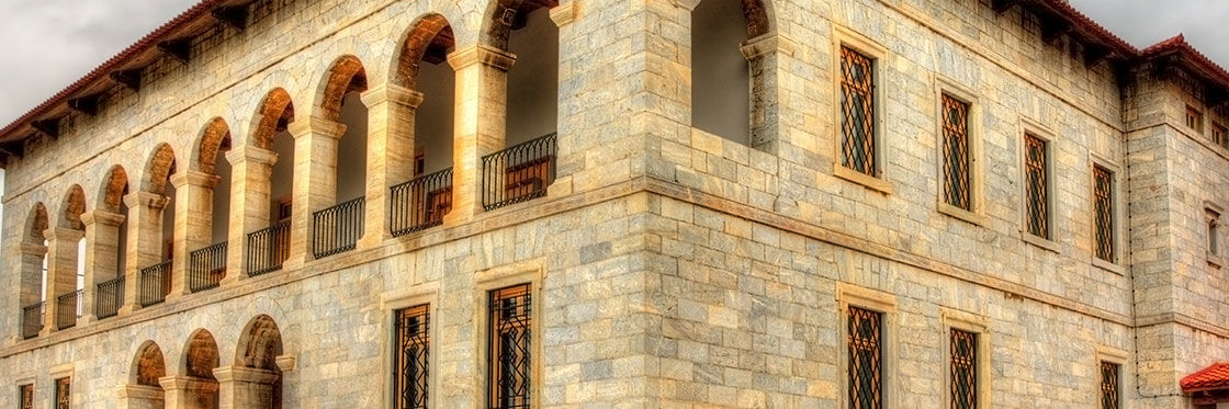 Museu Bizantino e Cristão