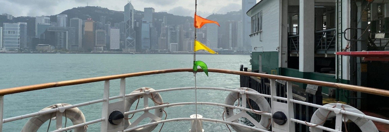Star Ferry Harbour Tour