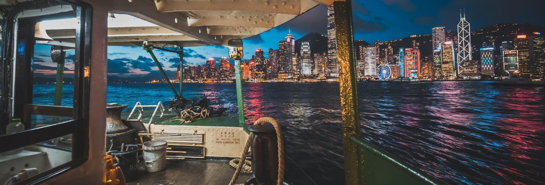 Hong Kong Harbour Night Cruise