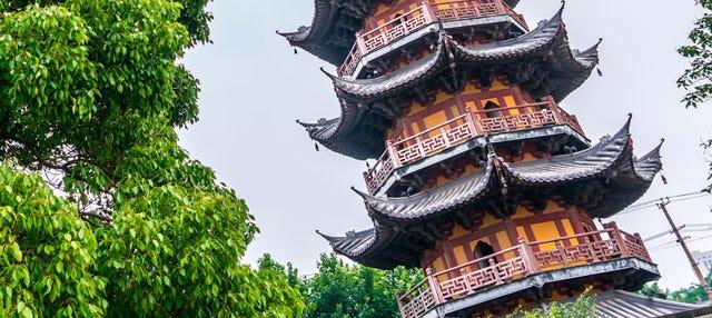 Guangzhou Day Trip