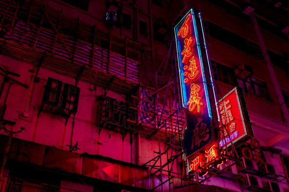 Unraveling the mysteries of Hong Kong