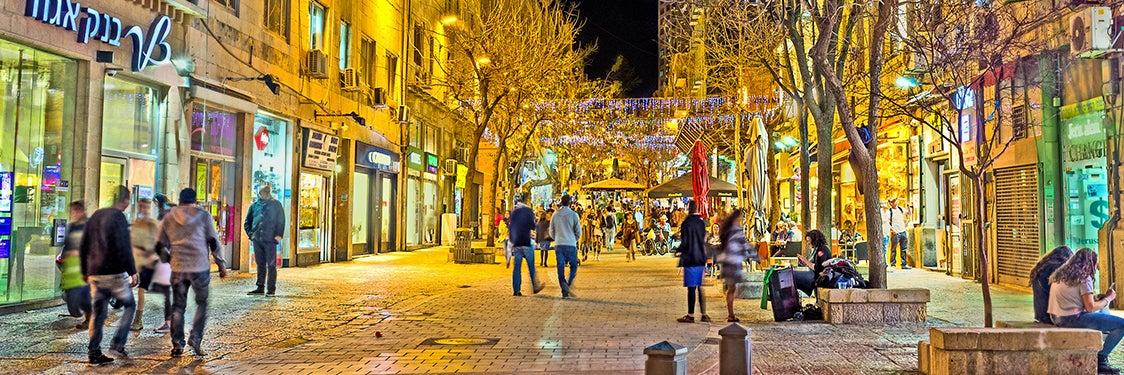 Rue Ben Yehuda