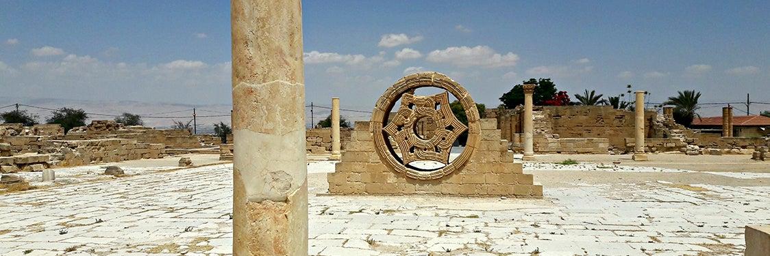 Jericó, la ciudad más antigua del mundo