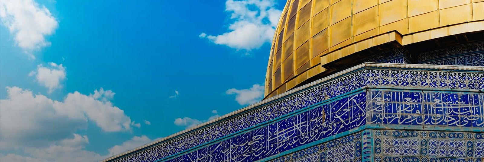 Guía turística de Jerusalén