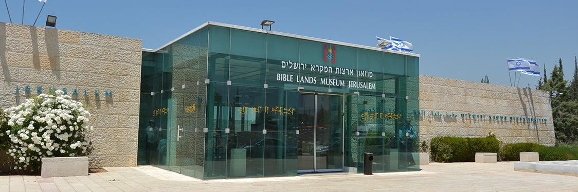 Musée des Terres de la Bible