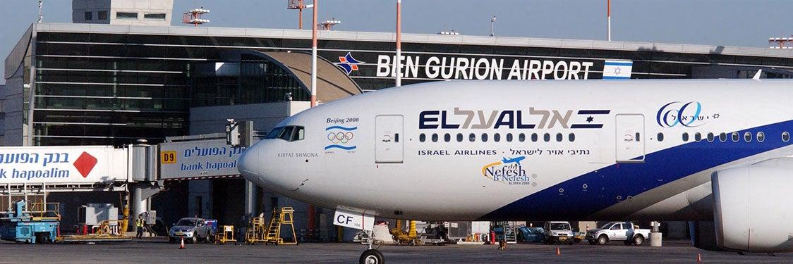 Aeropuerto Internacional Ben Gurión