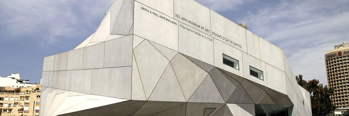 Museu de Arte de Tel Aviv