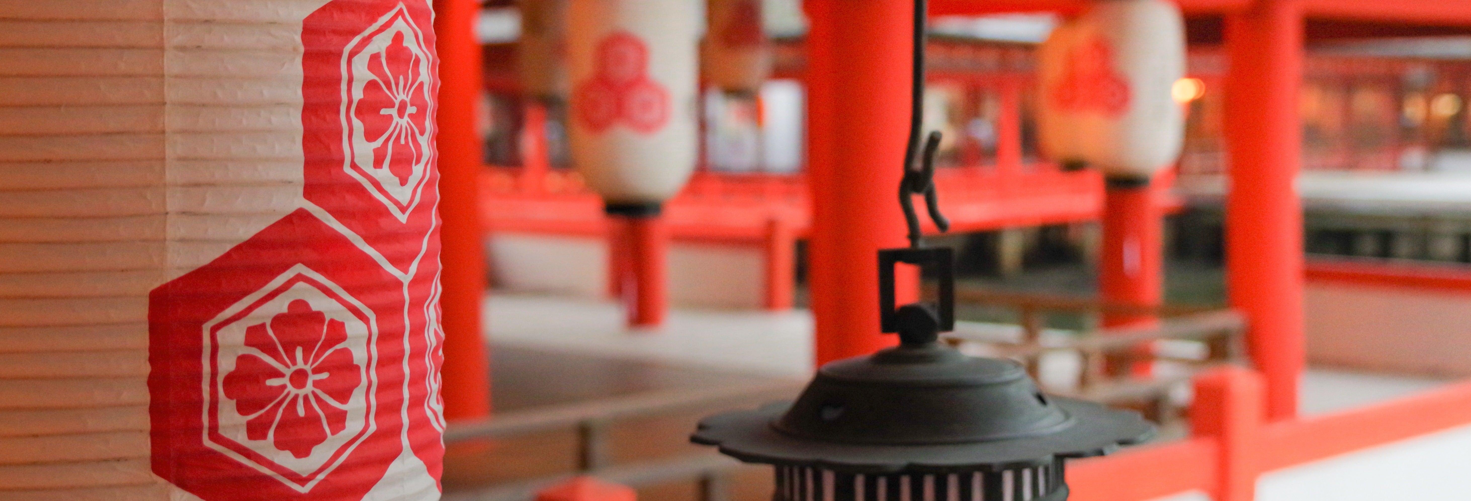 Excursión a Miyajima