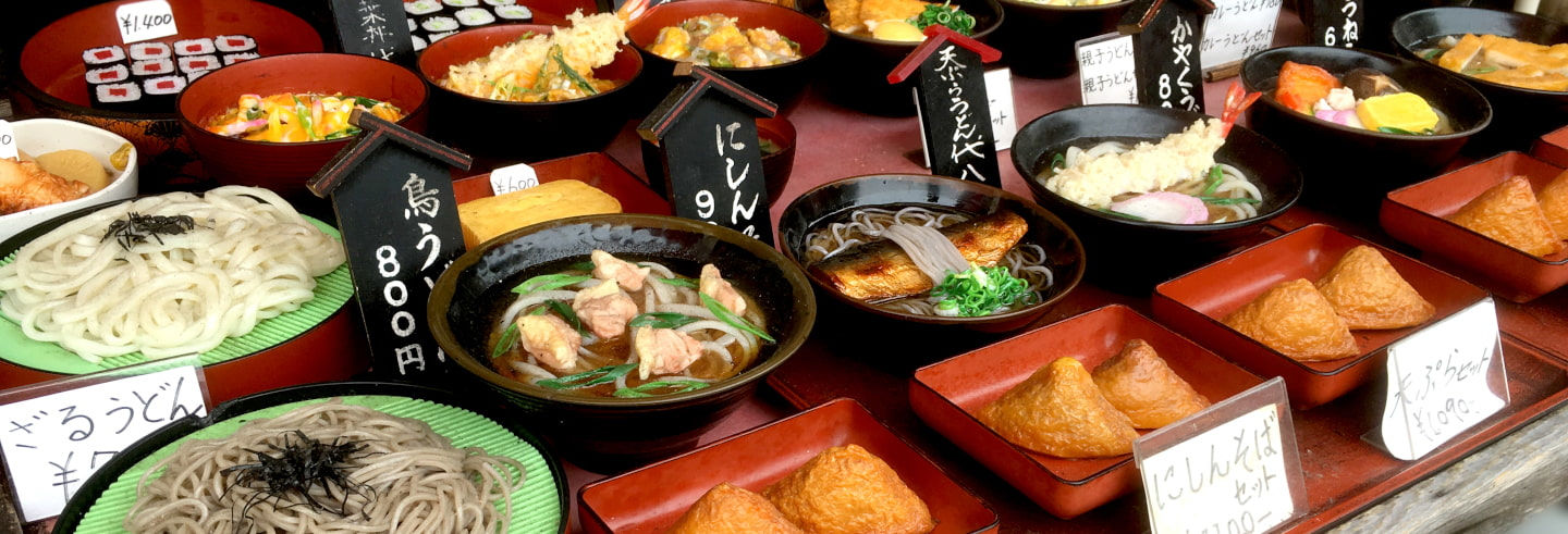 Tour gastronómico por Kioto