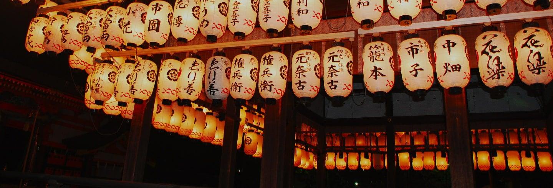 Tour nocturno por Kioto