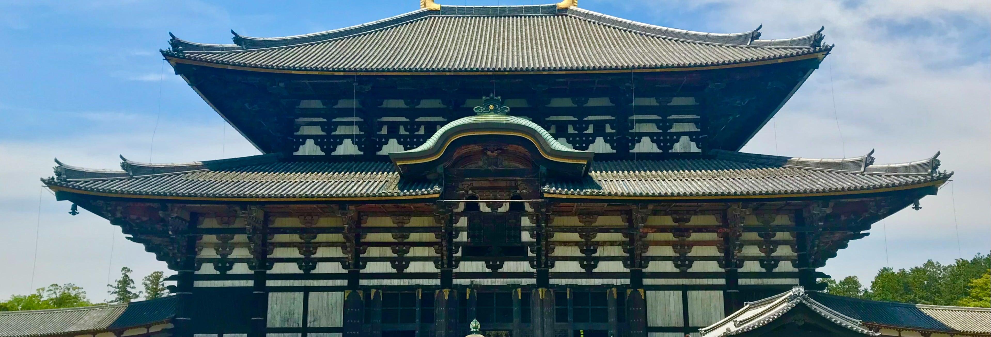 Nara Walking Tour