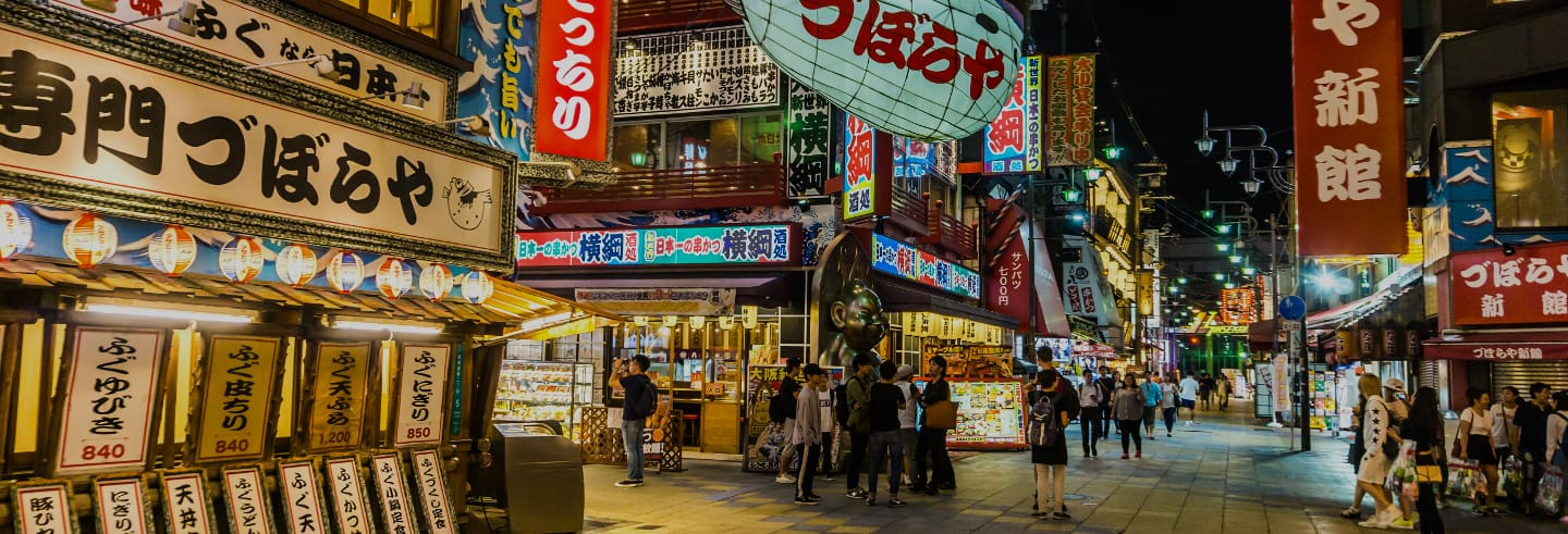Visite de nuit dans Osaka