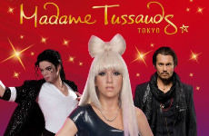 Madame Tussauds Fast Track Ticket