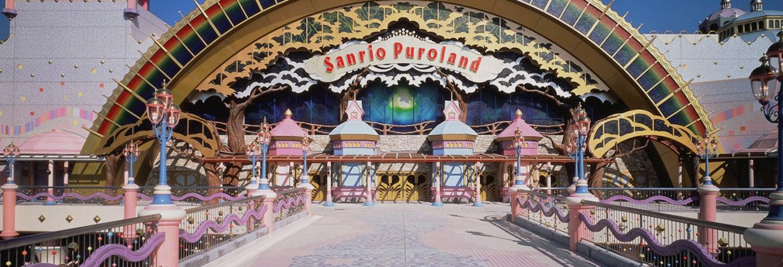 Entrée pour Sanrio Puroland