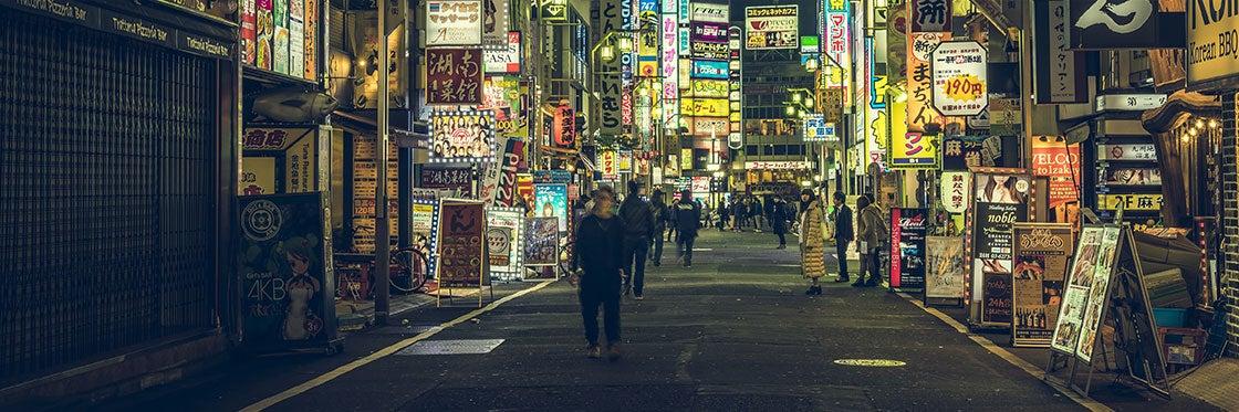 Tokyo Trivia