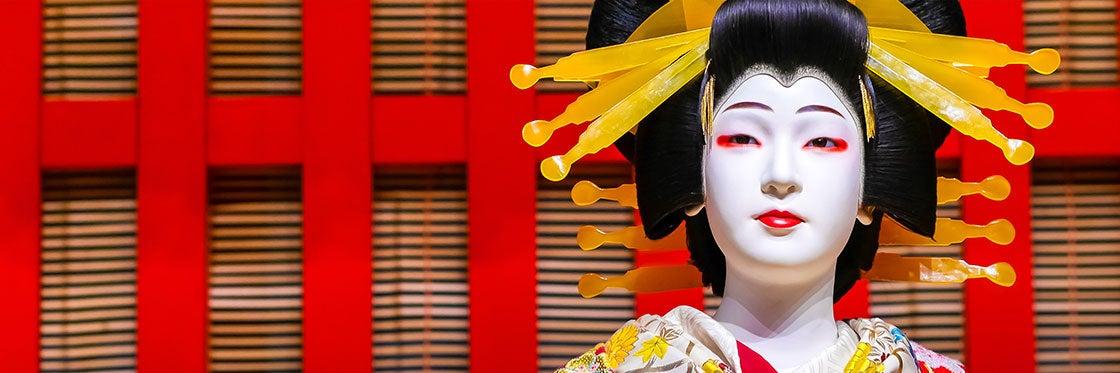 Museu Edo-Tokyo