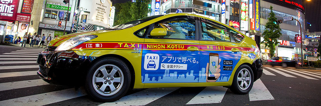 Táxis em Tóquio