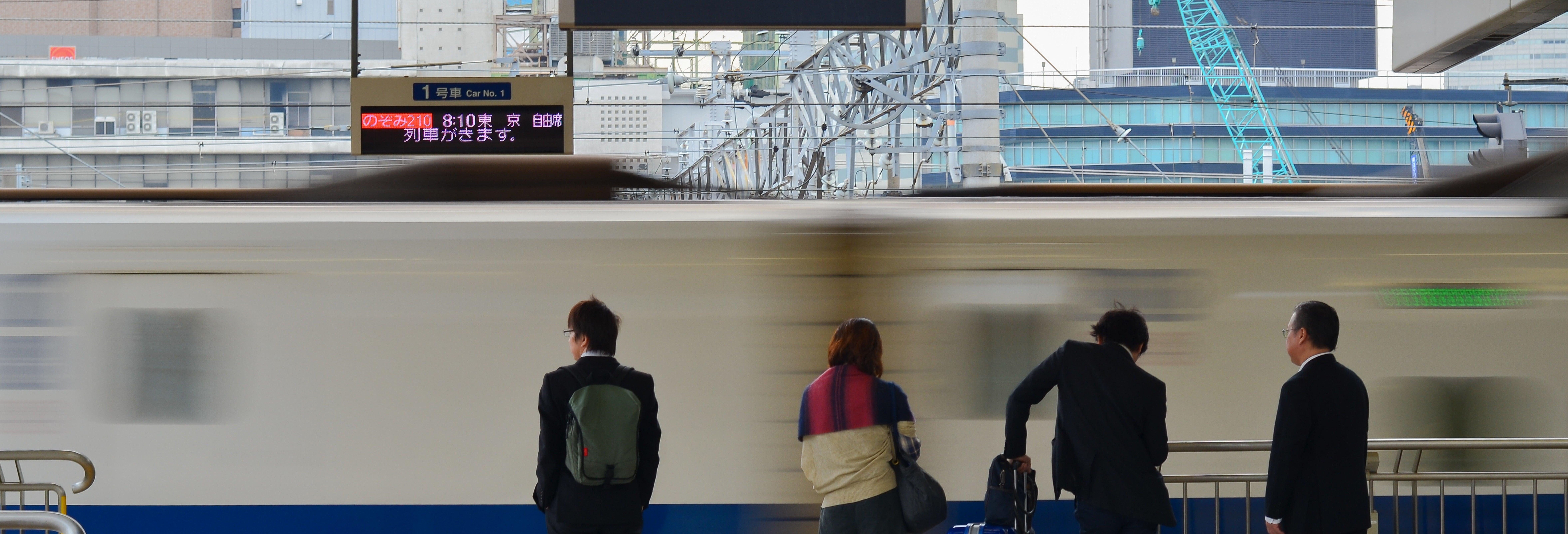 Japan Rail Pass avec envoi compris