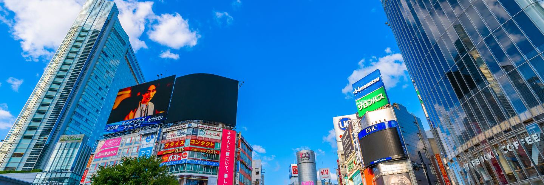 Visite dans Harajuku, Shibuya et Omotesando