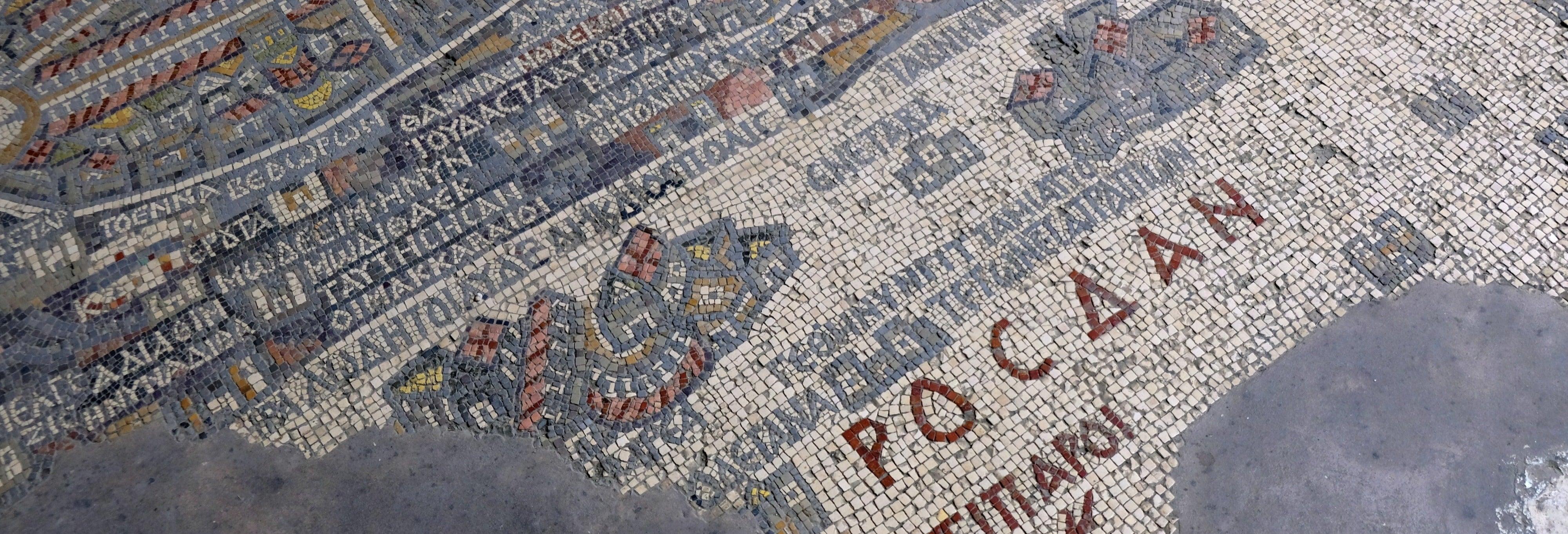 Jordan 4 Day Tour: Petra, Wadi Rum & Dead Sea