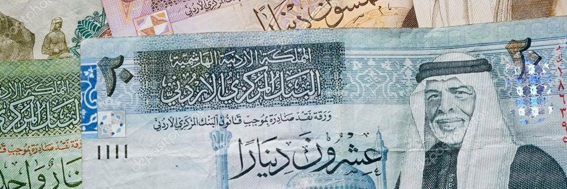 Moneda de Jordania