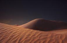 Noche en el desierto de Agafay