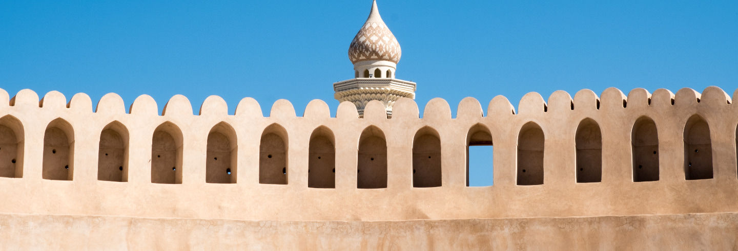 Nizwa Full-Day Tour