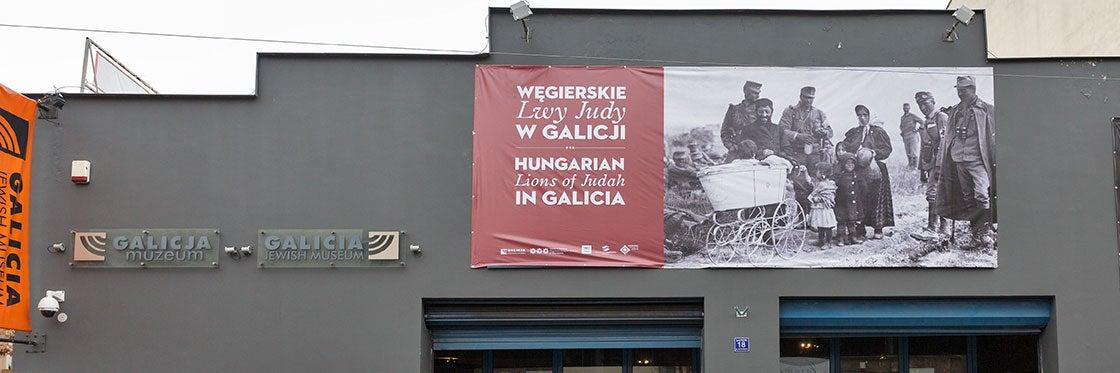 Musée juif de Galicie