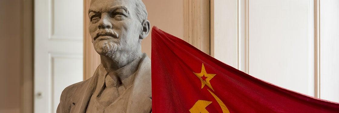 Musée du Communisme